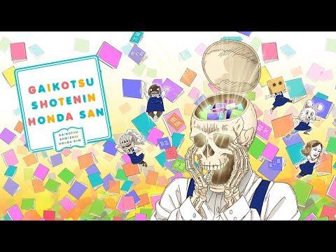 Gaikotsu Shotenin Honda-san - RECENZJA ANIME