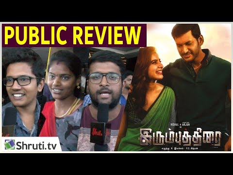 Irumbuthirai - Review with Public |...
