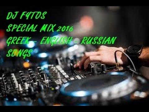 DJ FYTOS REMIX 2016 GREEK - ENGLISH - RUSSIAN