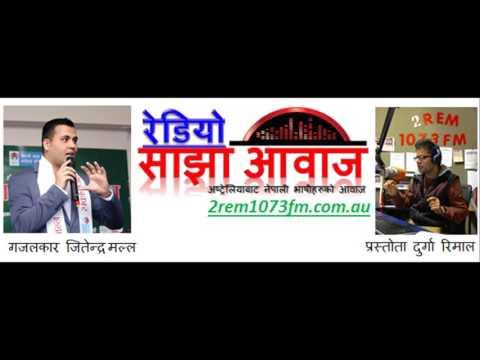 Gazalkar Jitendra Malla in Radio program-Sajha Awaj, (7th Sept 2016)