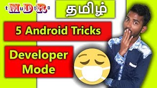 [ Mumbai Tamil ] 5 Android SmartPhone Tricks and Tips in Developer Mode for Daily Life Usage 😬