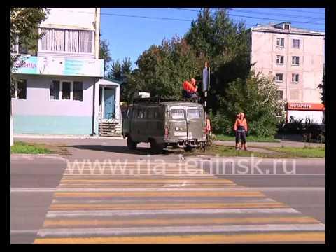 В Ленинске-Кузнецком стартовал эксперимент по оборудованию пешеходных переходов