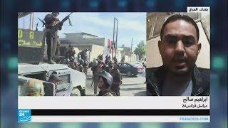 القوات العراقية تستعيد ثلاث مناطق جديدة في الموصل