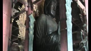 Kegonshū daihonzan Tōdai-ji 華厳宗大本山東大寺