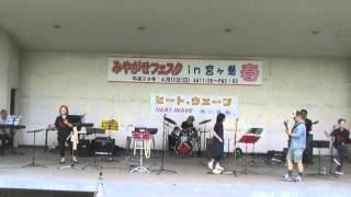 ブルース・スェード・シューズ カール・パーキンズ カバー(ヒート・ウェーブ) thumbnail