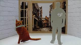 «Уличный кот по имени Боб» Джеймс Боуэн