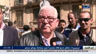 لهذه الأسباب خرج سكان الأحياء للإحتجاج أمام مديرية أملاك الدولة