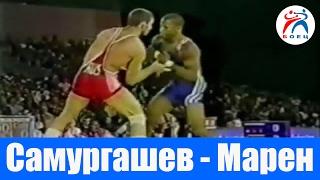 Греко Римская борьба. Самургашев - Марен (Сидней 2000 Финал)