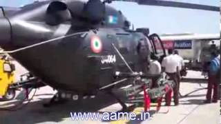 Rudra, weaponised version of India