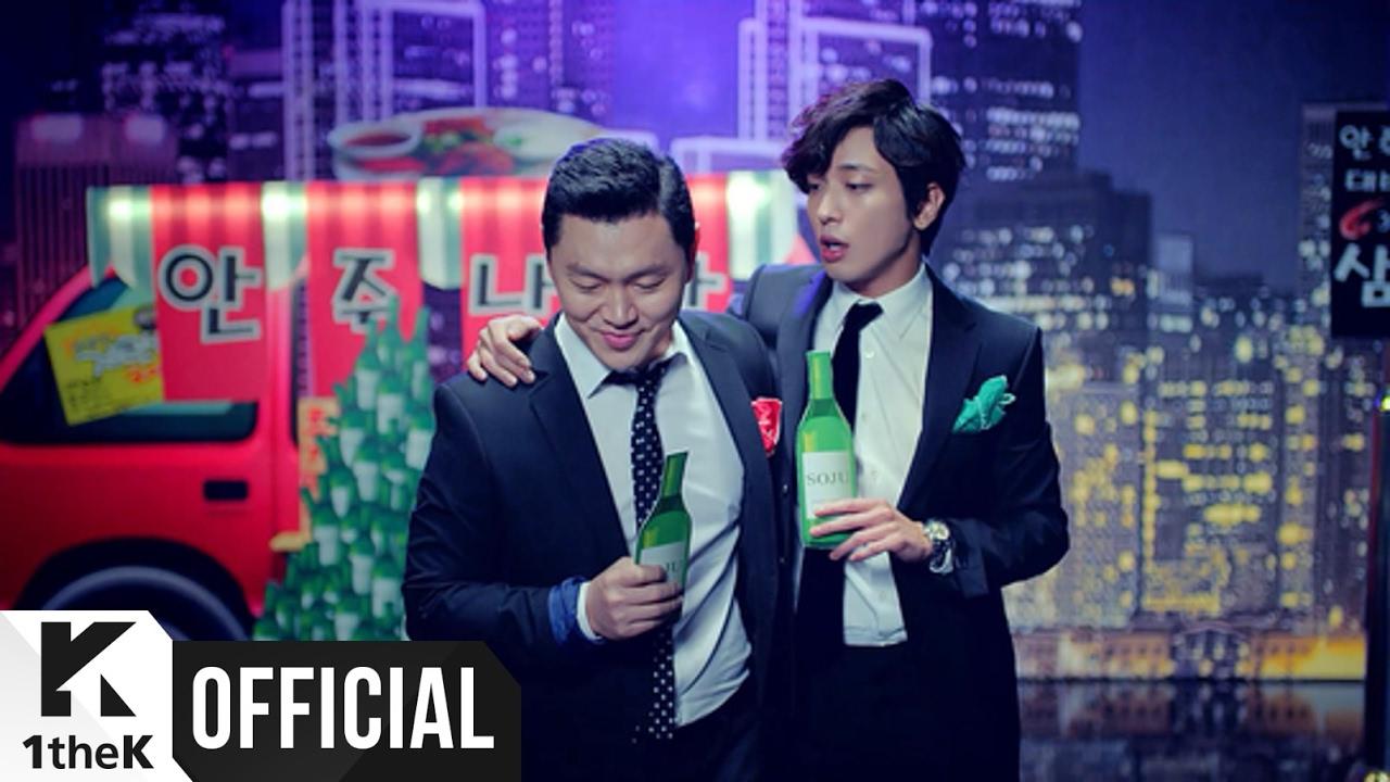 Banmal song yong hwa seohyun dating 10