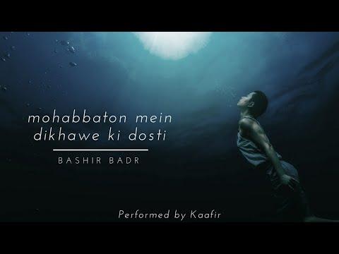 Bashir Badr's Mohabbaton