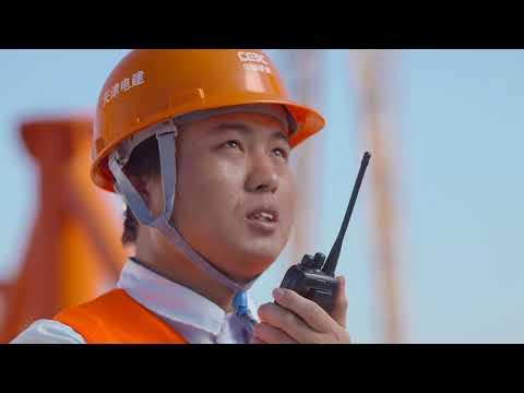 China Energy Engineering Corporation Limited(Energy China)