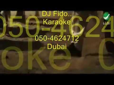 Arabic Karaoke Creator - DJ Fido..