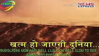 Viral video महाप्रलय एक बार अवश्य देखें Aatank ka khofnak scene dekhna na Bhule