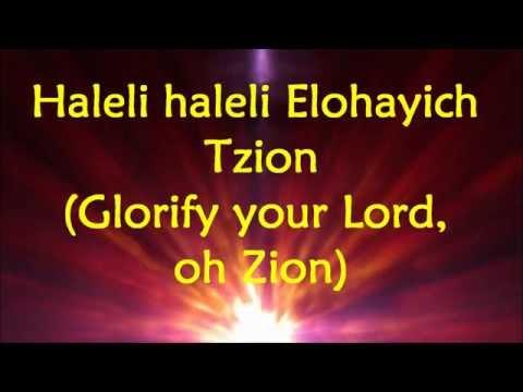 Barry and Batya Segal - Shabechi Yerusalayim - Lyrics and Translation