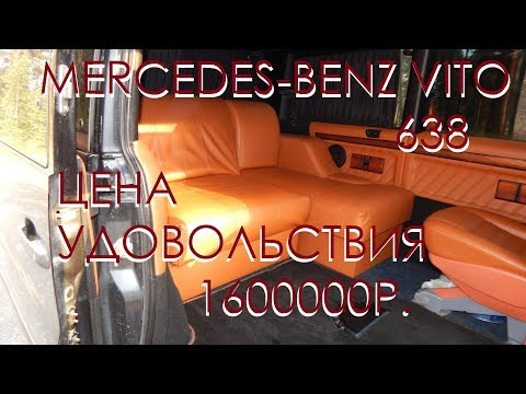 Видео Ремонт мерседес бенц