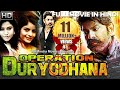 Operation D.. (2018) Hindi Dubbed Full Movie 2018 |New Released South Indian Full Hindi Dubbed Movie