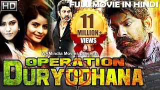 Operation D.. (2018) Hindi Dubbed Full Movie 2018 |New Released South Indian Full Hindi Dubbed Movie thumbnail