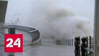 На Европу обрушился сильнейший за 7 лет шторм - Россия 24