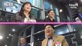 시민영상 특이점 시즌2 11회_강북구에서 크고 작은 마…