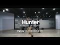 FUN Q CLASS HUNTER PHARRELL WILLIAMS E DANCE STUDIO 이댄스학원 mp3