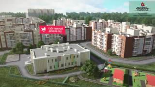 видео Новостройки в Тарасовке от 2.25 млн руб за квартиру от застройщика