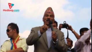 Kamal Thapa | Daily Exclusive News ( Media Np TV)