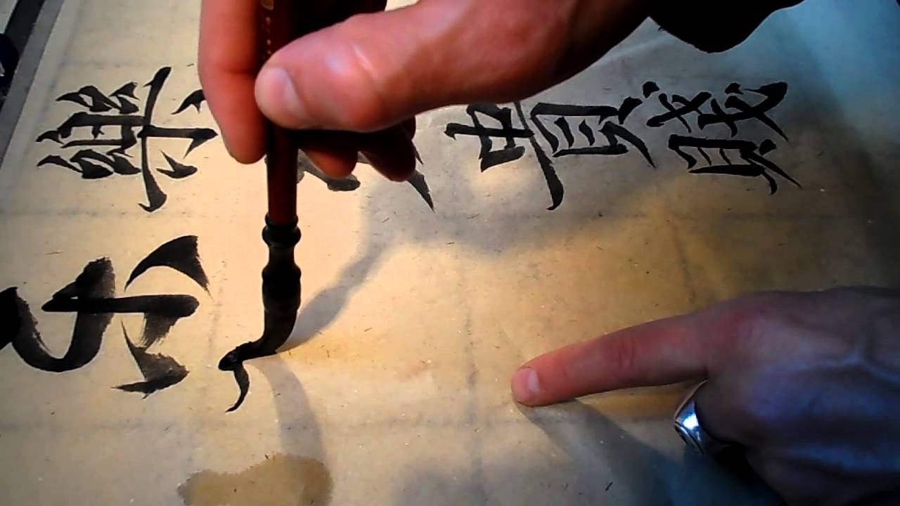chinese calligraphy practice youtube