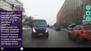 Урок Вождения площадь Шевченко и Подол Онлайн 16