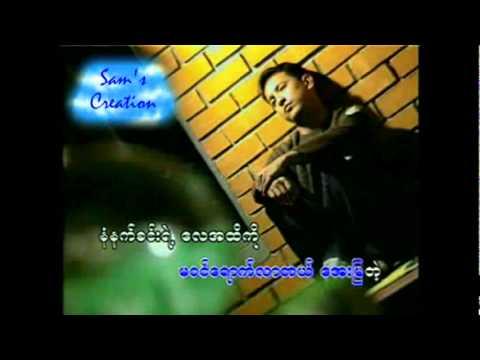 "Myanmar song, ""Nwe Nan Net Khinn"" by Sai Htee Saing"
