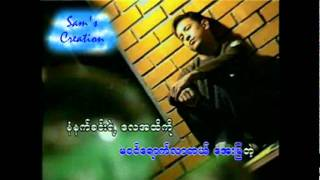 "Myanmar song, ""Nwe Nan Net Khinn"" by Sai Htee Saing"