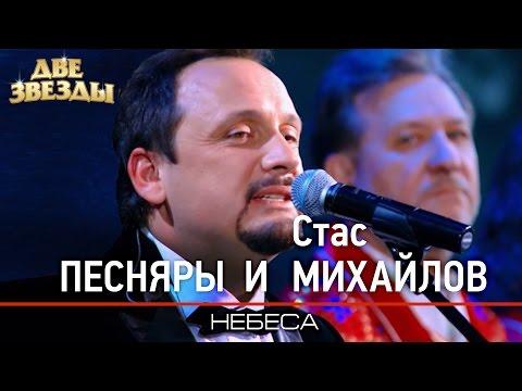русские хиты 70 х - Прослушать музыку бесплатно, быстрый