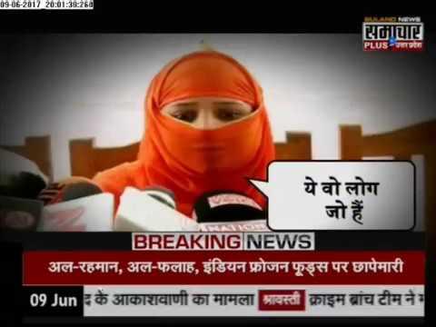 Big Bulletin UP: Allahabad Woman Alleges Minister Nand Gopal Nandi for saving Gang Rape accuse