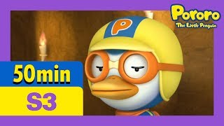 [Pororo S3] Full episodes #11 - #20 (50min) | Kids Animation | Animation Comliation | Pororo