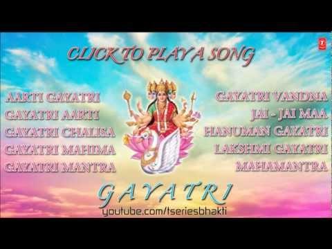 Gayatri Mantra I Spiritual Synergy (Audio Song Juke Box) Best Bhajans of Maa Gayatri