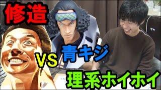 松岡修造vs青キジ、どっちが強いのか計算してみたら意外な結果にwwwww前編 thumbnail