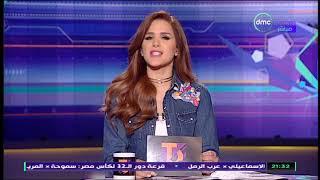 TimeOut - اهداف مباراة برشلونة واهلي جدة بمشاركة النجم المصري محمد عبدالشافي