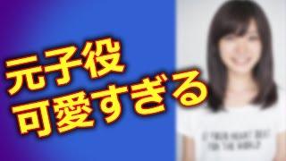ラーメン大好き小泉さん出演の美山加恋がコメディーに開眼! 顔芸も? h...