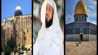 هل تعلم |  قصة المسجد الاقصى ومن بناه وماذا سيحدث له
