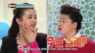 Mamma Mia | 맘마미아 - Episode 20: Gag Concert Rookie Special (2013.12.20)