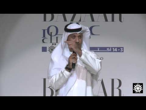 Fuad Sharaf's speech about the World of Fashion