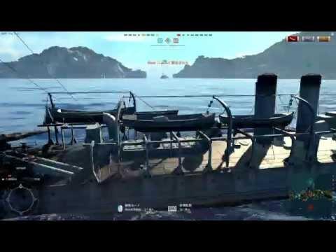 【WOWS】BF4で大負け!ストレス発散にWorld of Warshipsをやってみた(♯ ゜д゜)