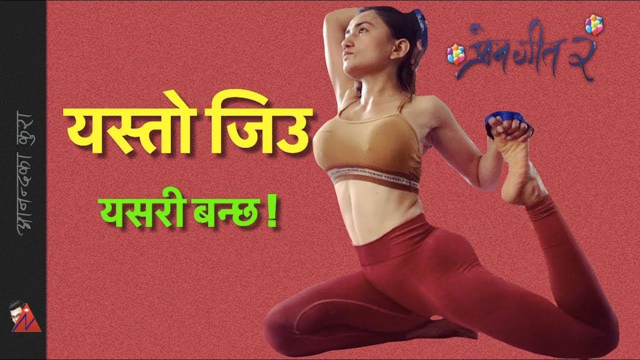 Aslesha Thakuri gym workout for curves - Beauty Secret of Prem Geet 2 actress