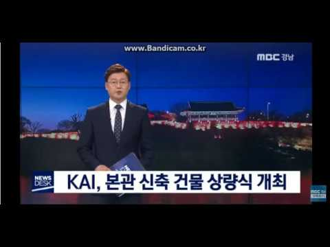 KAI     (MBC)