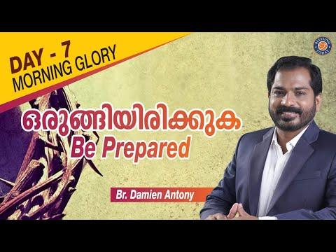 Download ഒരുങ്ങിയിരിക്കുക | Be Prepared | Morning Glory - 7 | Passion Week Bible Study in Malayalam