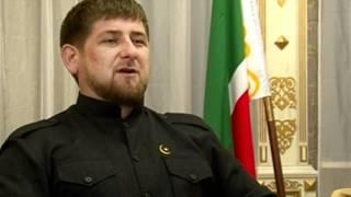 Рамзан Кадыров про беспорядки в Москве