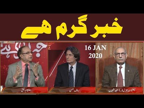 Khabar Garam Hai on Public News   Latest Pakistani Talk Show