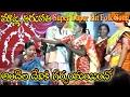 Andala Deviki Garbam | Telangana Folk Songs | New Folk Songs Telugu | Janapada Video Songs Telugu video