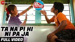 Ta Na Pi Hi Ni Pa Ja - Full Video | Pipsi | Maithili P, Sahil J, Ajay J, Atul M, Abhilasha P,Pooja N