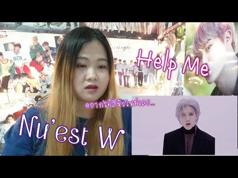 [Thai Reaction] Nu'est W - Help Me | Fon Sisters Twins
